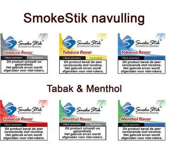 Smoke stike Cartrige