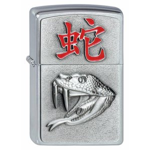 Zippo year of the snake